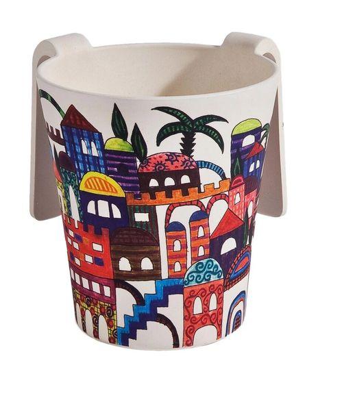 Emanuel Bamboo Washing Cup Jerusalem Design by Yair Emanuel