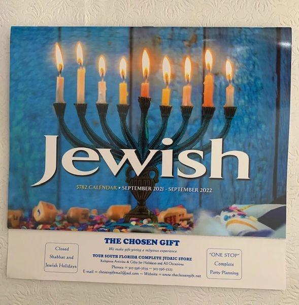 Jewish 5782 Calendar ~ September 2021- September 2022 ~ Wall Calendar