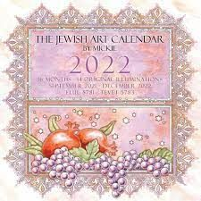 Jewish Art Calendar by Mickie 2022