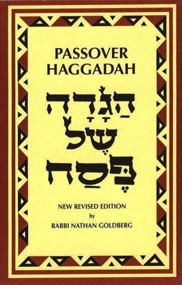 Goldberg Passover Haggadah; PB