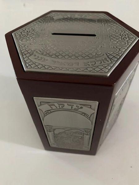 Tzedakah Box Wood/Pewter Hexagonal shape