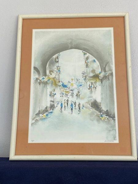"Lithograph ""Jerusalem Arches"" Framed - Signed by the artist Benavram - AP (Artist Proof)"