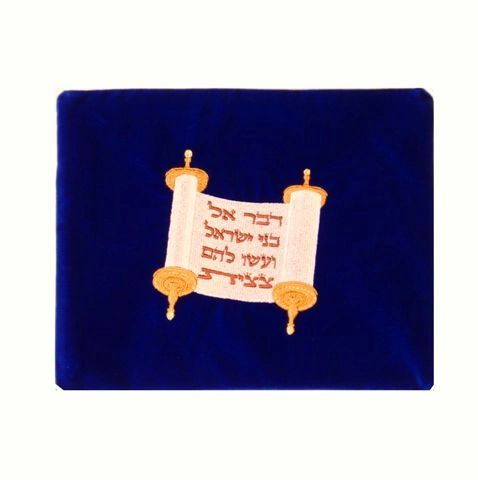Talit Bag Velvet Large Royal Blue Mekorot With Torah Design 13 Inches X 10.5 Inches