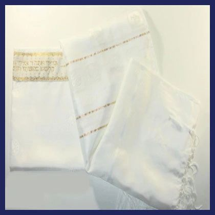Talit Shvotim Fancy Polyester And Silk, 12 Tribes Design White/Gold 18 Inches X 72 Inches
