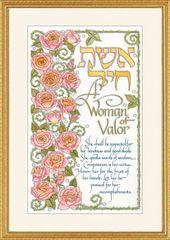 Woman of Valor Framed Art Piece - Size: 15 x 12 x 2