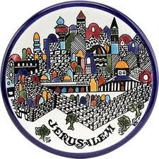 "Armenian Ceramic Dish 'Jerusalem Design' -6.5"" 16cm, Made In Israel"