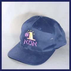 Custom Designed Baseball Hats #1 Aba (Father) and #1 Ima (Mother) in Hebrew