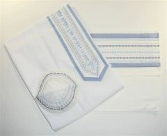 Talit Set Cotton White/Light Blue/Silver 20 Inches X 72 Inches Made In Israel