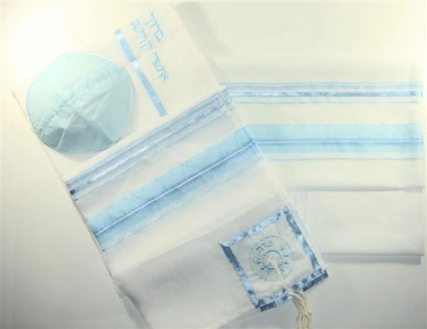 Talit Set Matriarch Sheer Blue (Talit/Bag & Kipah) 18 Inches X 72 Inches - Made In Israel