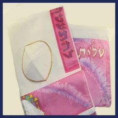 Talit Set Silk Hand Painted Jerusalem 18 Inches X 72 Inches (Talit/Bag & Kippah) Made In Israel