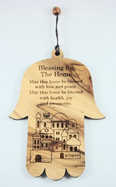 Wall Hanging Chamsah Home Blessing Olive Wood Jerusalem, Made In Israel 6 Inches X 4.5 Inches