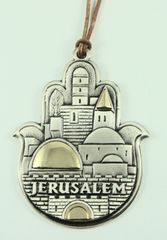 Wall Hanging Chamsah Jerusalem Small Gold/Pewter, Made In Israel 3.5 Inches X 2.75 Inches