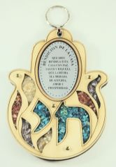 Wall Hanging Chamsah Wood Jerusalem Home Blessing In Spanish, 5.25 Inches X 3.75 Inches Made In Israel
