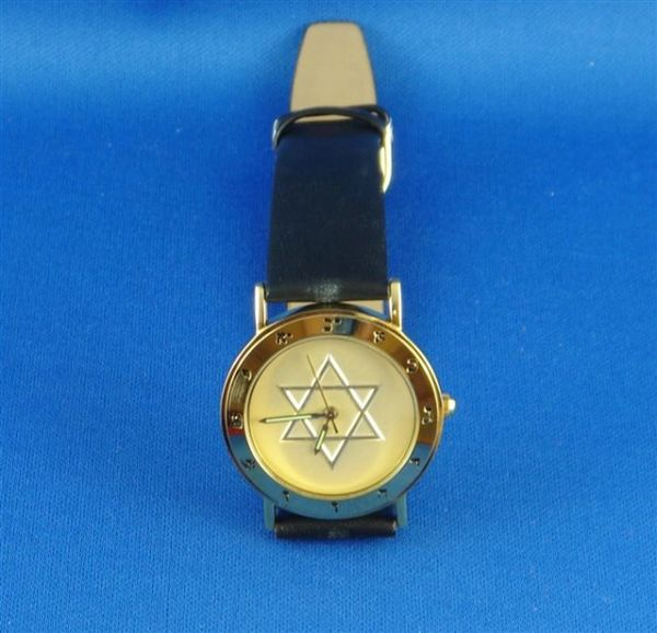 Man Or Ladies Watch Gold With Star Of David And Hebrew Letters And Leather Band