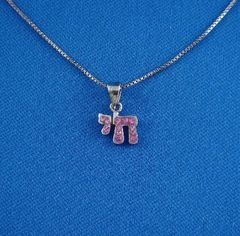 "Necklace Mini Chai 1/4"" Tall Sterling Silver Available In Pink - Made In Israel"