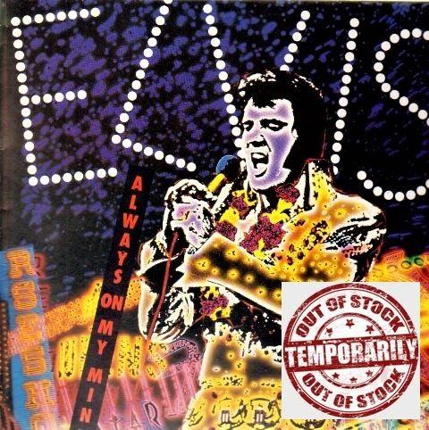 Elvis Presley Always On My Mind 50th Anniversary Series Purple Vinyl 1985 US RCA AFL1-5430 Vintage Vinyl Record Album