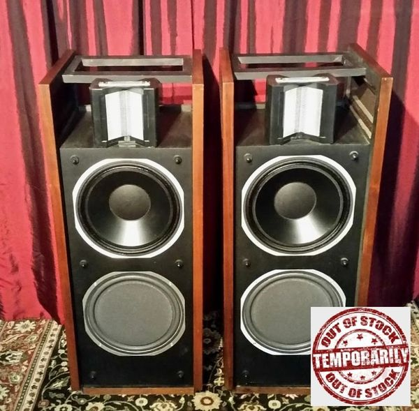 Vintage 1975 ESS AMT Monitor Floor Standing Loudspeaker System