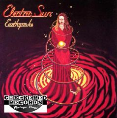 Vintage Electric Sun Earthquake First Year Pressing 1979 Germany Brain ‎0060.196 Vintage Vinyl LP Record Album