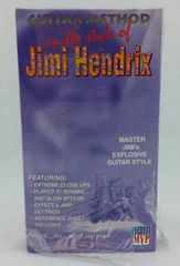 Vintage 1995 MVP Music Video Products Guitar Method In The Style Of Jimi Hendrix With Curt Mitchell VHS Video Cassette Tape