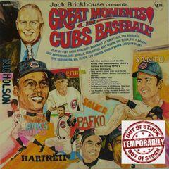 Vintage Jack Brickhouse Presents Great Moments In Cubs Baseball Major Official Productions 839A-2314 NM Vintage Vinyl LP Record Album