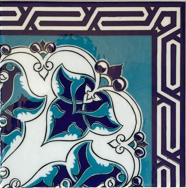 "Blue Turkish 8""x8"" Iznik Floral Pattern Border Corner Ceramic Tile"