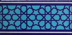 "4""x8"" Turkish Blue Iznik Geometric Pattern Ceramic Corner Tile"