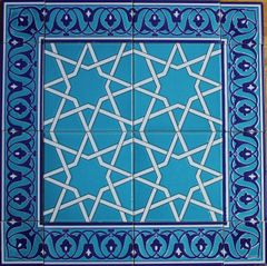 "24""x24"" Turkish Iznik Floral & Geometric Pattern Ceramic Tile Mural Panel"