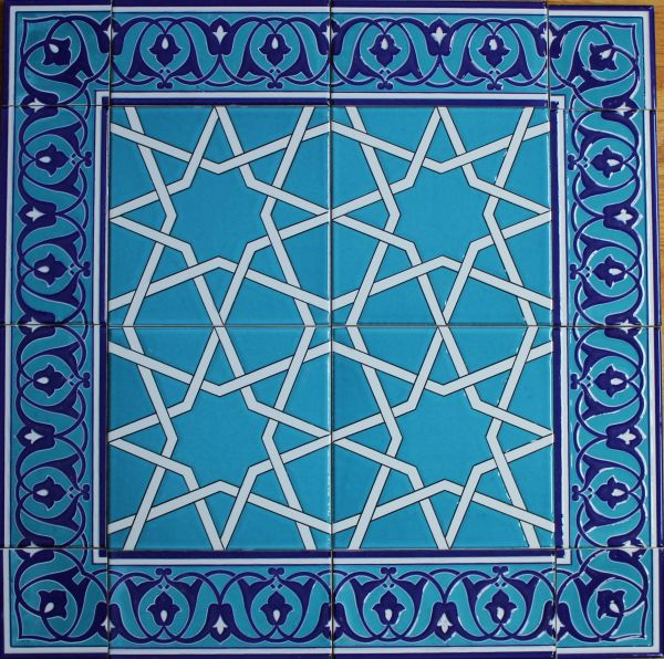 "24""x24"" Turkish Iznik Floral & Geometric Pattern Ceramic Tile Mural Panel"