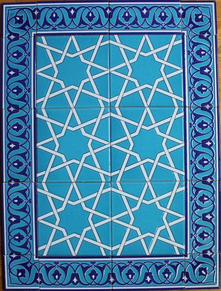 "24""x32"" Turkish Iznik Floral & Geometric Pattern Ceramic Tile Mural Panel"