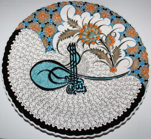 "16"" Handmade Turkish Tughra Calligraphy Pattern Ceramic Plate"