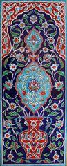 "16""x39"" Turkish Hand-painted Iznik Floral & Vase Pattern Ceramic Tile Mural Panel"