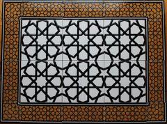 "24""x32"" Turkish Iznik Geometric Pattern Ceramic Tile Mural Panel"