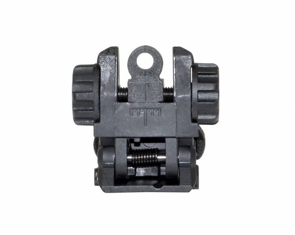 AR Flip-up Backup Sights SET, Black (MFLRS05)
