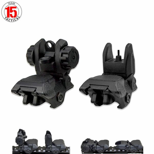 AR style Front And Rear Flip Up Backup Combo Set - Polymer - Black