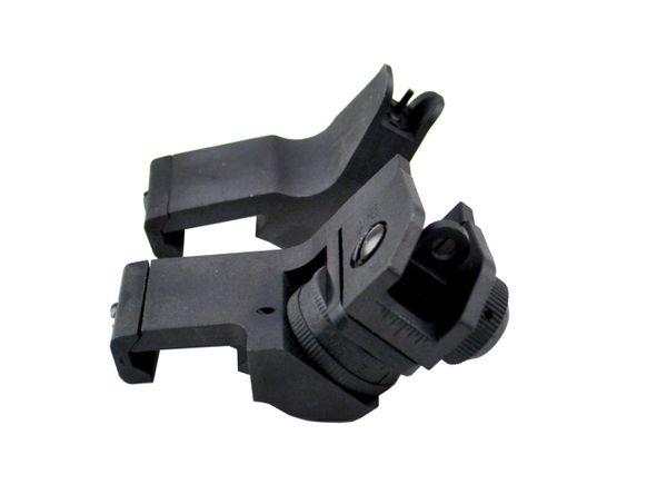 Front & Rear 45 Degree Offset Backup Sights - Polymer - Black