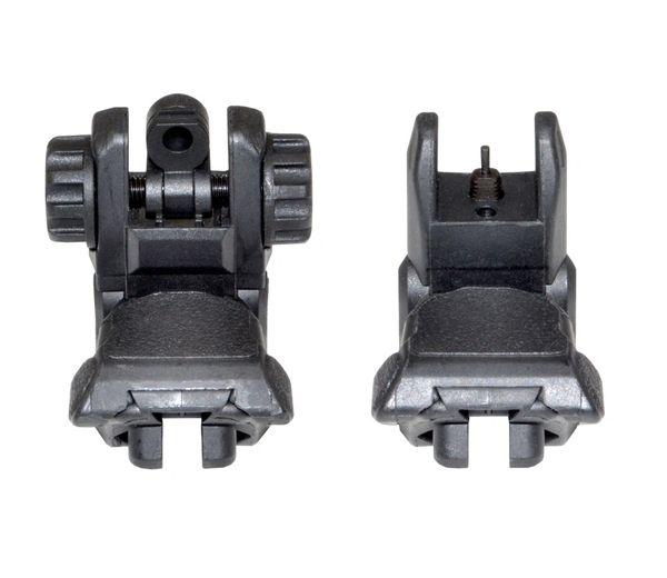 AR Flip-up Backup Sights SET, Black (MFLRS04)