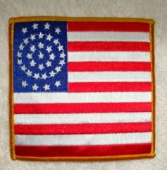 US (Flag) Patch