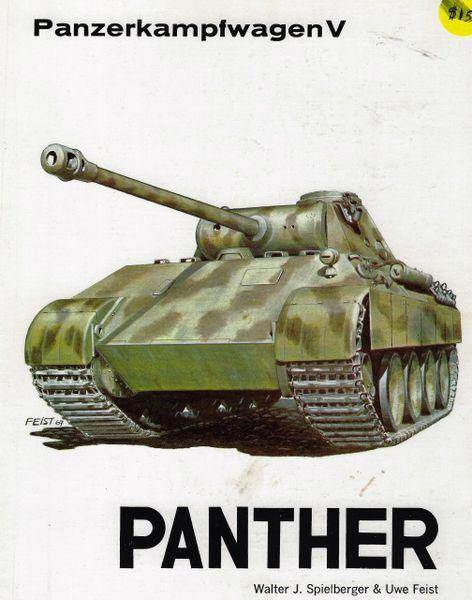 AERO, 1940'S, NO #, PANTHER TANK
