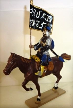 Imrie Risley, IRS1, 1/32, Mounted Saracen with Flag, (Unboxed)