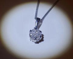 18WG Diamond Cluster Pendant