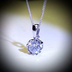 9WG Diamond Solitaire Pendant