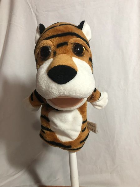 Tiger Puppet 1