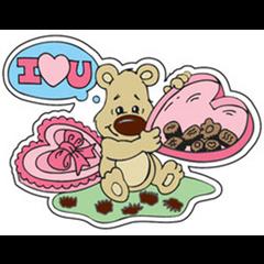 PIN: Hummy, Valentine