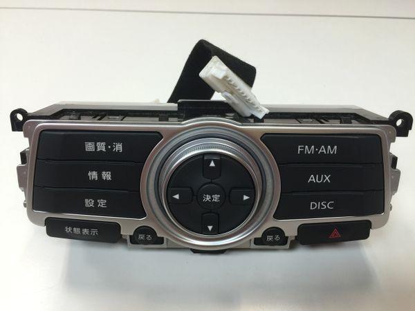 JDM Nissan / Infiniti V36 center console