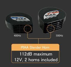 PIAA Lightweight Horns