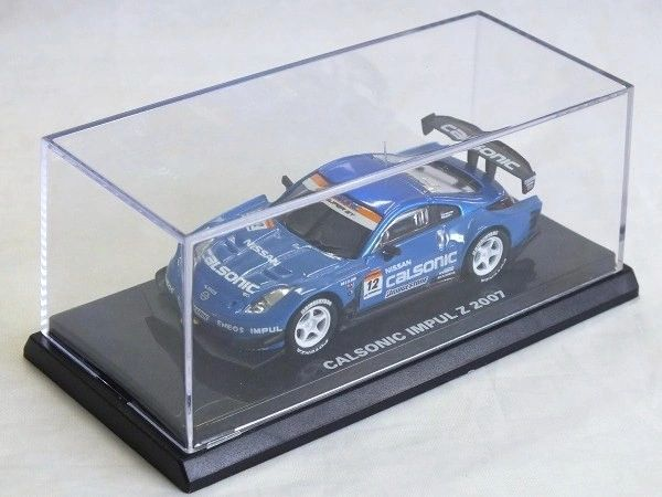 Model Cars 1/64 Scale