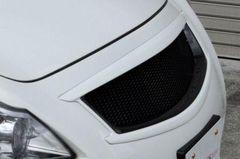 Curious - V36 Carbon Grill (late model sedan)