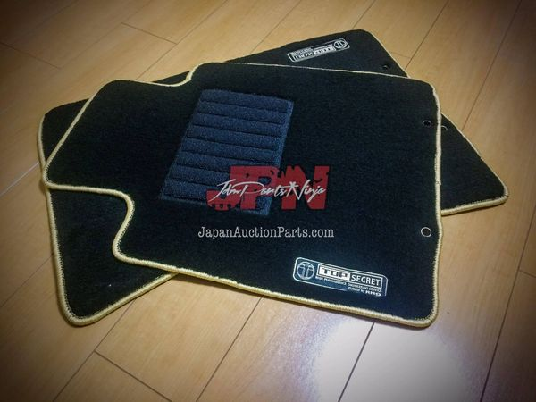 Top Secret Floor Mats