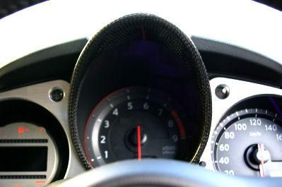 Curious - Z34 Carbon Rev. Counter Cover