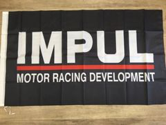 Impul Banner Flag